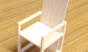 家具のデザイン